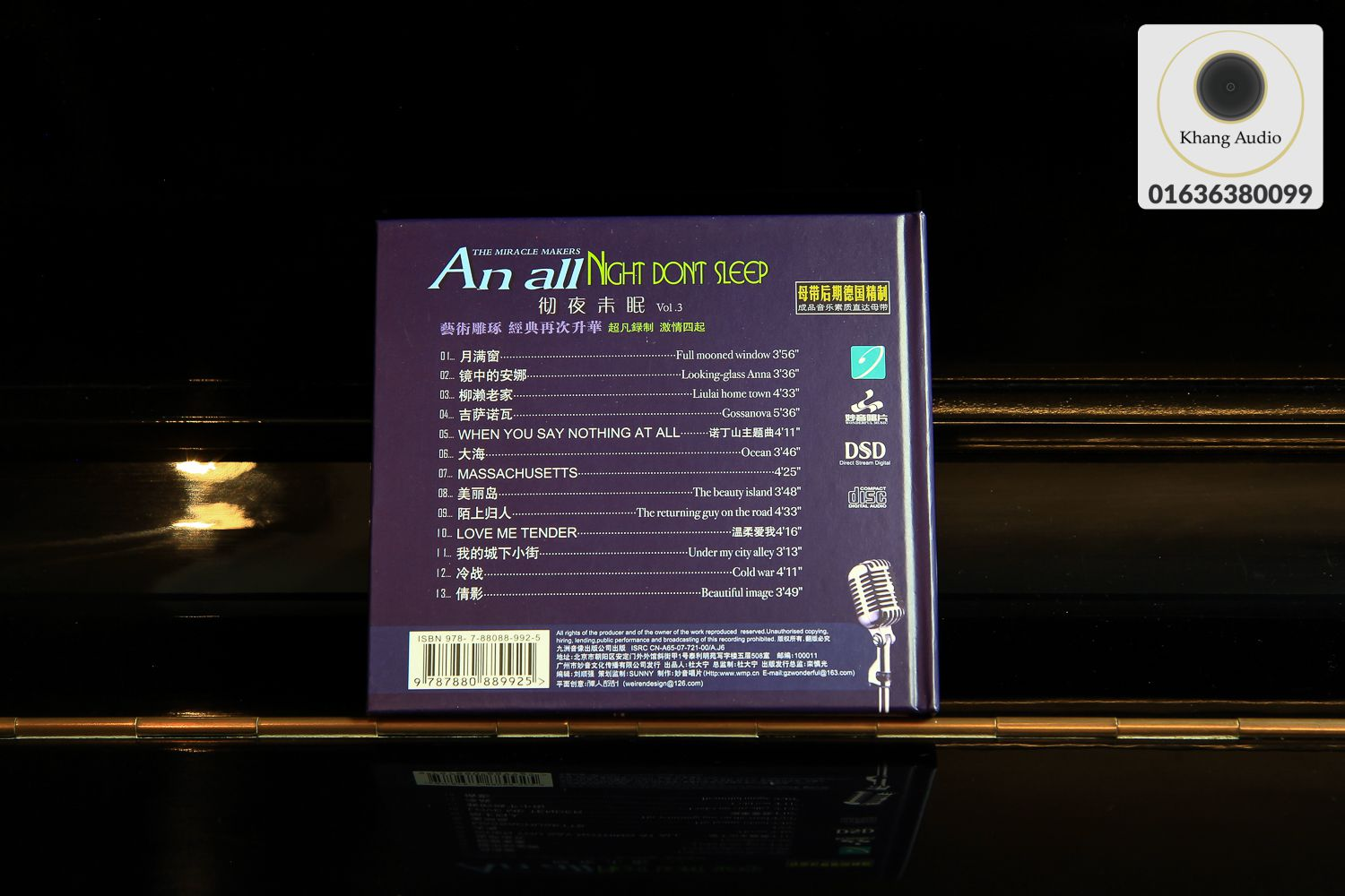 An All Night Don't Sleep Vol 3 - The Miracle Makers Khang Audio 0336380099