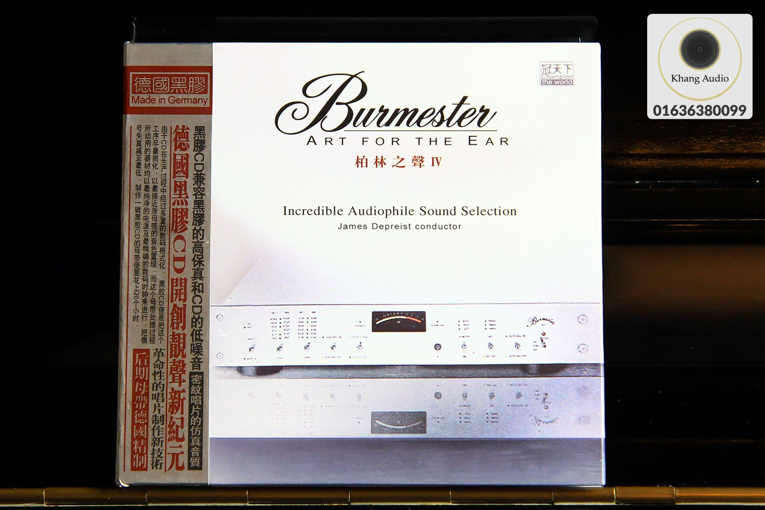 Burmester Vol IV (Art for the ear) - Voice of Berlin HQ