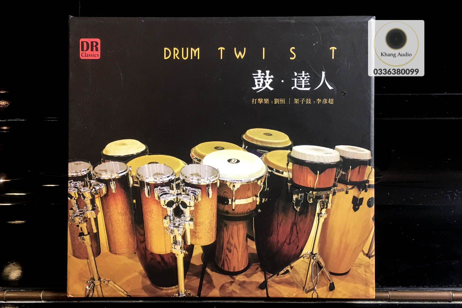 Drum Twist HQ