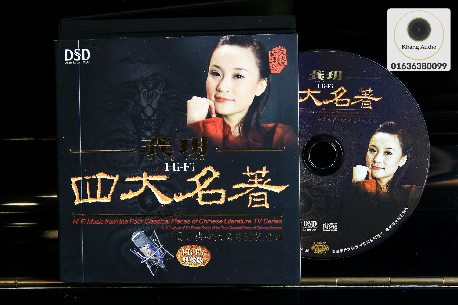 Hi-Fi Music from the Four Classical Pieces of Chinese Literature TV Series HQ
