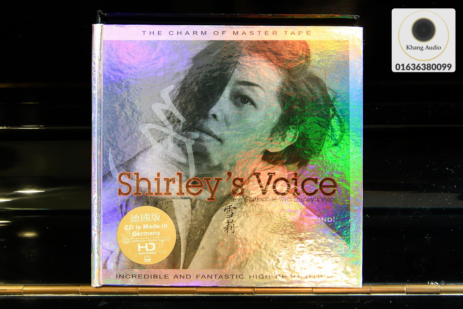 Shirley's Voice HQ