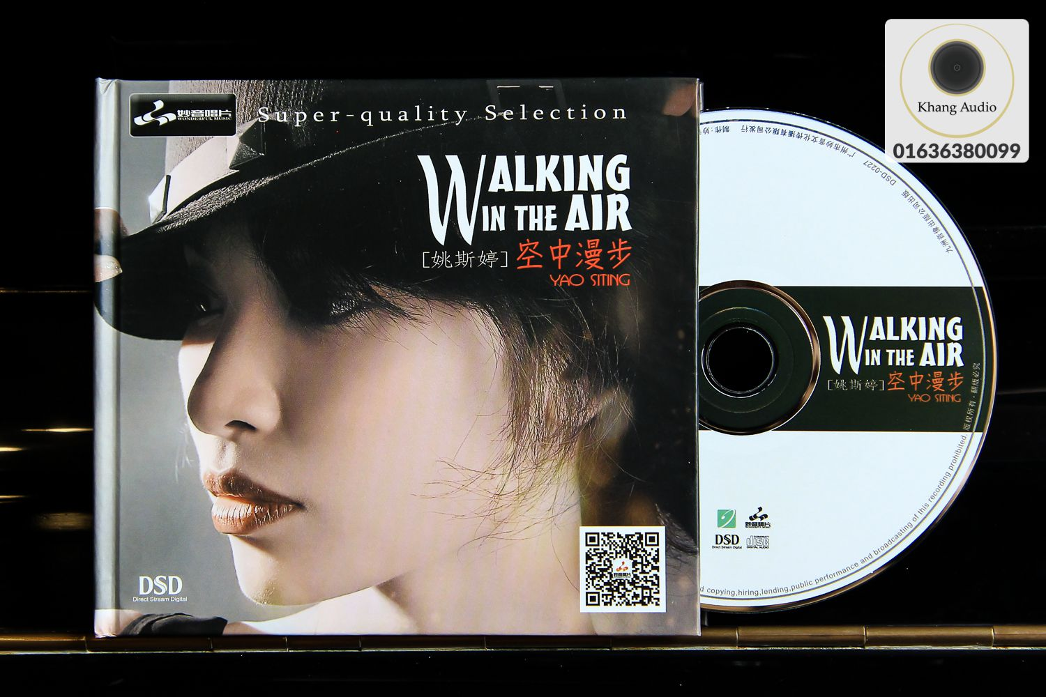 Walking In The Air HQ